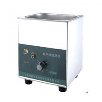 YJ® YJ-80 Dental Ultrasonic Cleaner 2L
