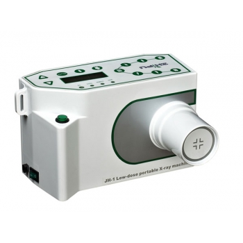Portable Digital Low Dose Portable X Ray Machine