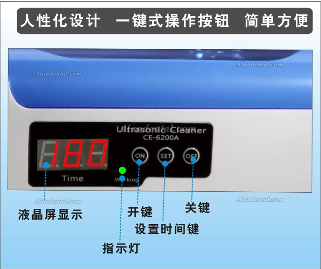 JeKen® 1.4L Digital Ultrasonic Cleaner CE-6200A
